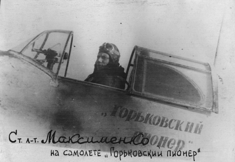 Lavochkin-LaGG-3-796GvIAP-Maksumenko-Savasleika-Air-Base-Gorkiy-city-1942-01.jpg